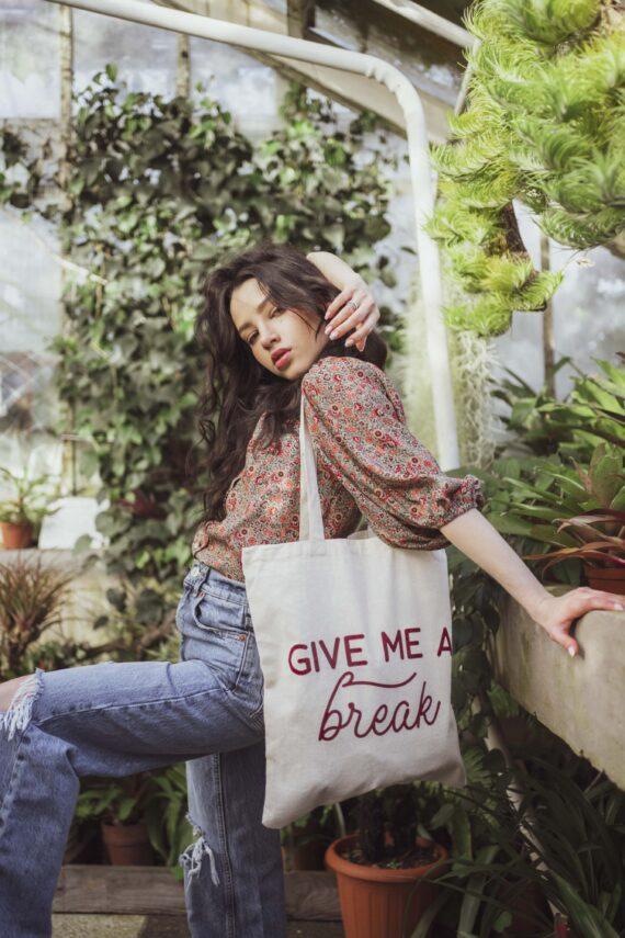 "Торба за пазар ""Give me a Break"""